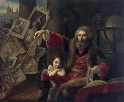 <span>Visit 1775</span>