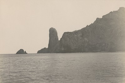 Pinnacle Rock, South Trinidad Islands